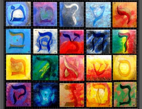 les lettres hébraïques et l'univers dentaire - Michèle Caffin